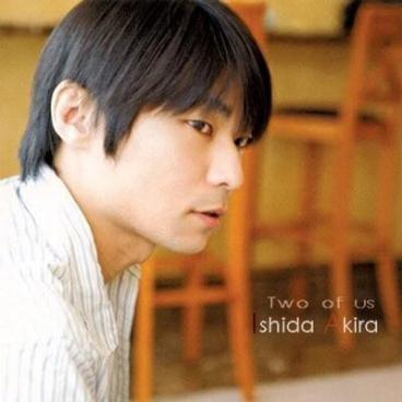 ishida-akira-1.jpg